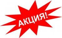 Распродажа - www.cever.ru