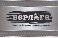 Берлога - www.cever.ru