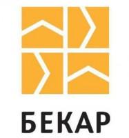 Бекар - www.cever.ru